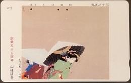 Telefonkarte Japan - Tradition - 110-38399 - Japan