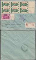 CAMEROUN Yv 212 BLOC DE 6+229 SUR LETTRE RECOMMANDE DE ABONG-M'BANG 25/04/1941 (8G34689) DC-3870 - Lettres & Documents