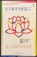 Telefonkarte Japan - Blume - 110-011 - Japan