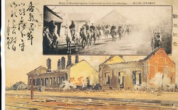 RUSSIAN RUSSO JAPANESE WAR. Entry Of Marshal Oyama Commander In Chief ..MUKDEN RAILWAY STATION After The Battle - Japan