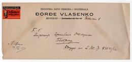 1950s YUGOSLAVIA, SERBIA, BELGRADE, ADVERTISEMENT COVER,CAR TRADE, KELLY SPRINGFIELD POSTER STAMPS AT THE BACK - 1945-1992 Socialist Federal Republic Of Yugoslavia