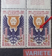 R1591/396 - 1962 - ECOLE D'HORLOGERIE De Besançon - PAIRE N°1342 TIMBRES NEUFS** - VARIETE ➤➤➤  Tête Brune à Droite - Variétés Et Curiosités
