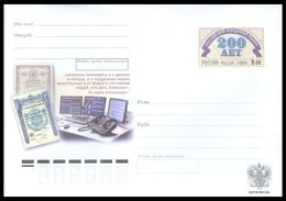 186 RUSSIA 2008 ENTIER COVER Os 008 Mint STOCK EXCHANGE BOURSE FINANCE ECONOMIC COMPUTER RADIO TELECOM COMMUNICATION - Informatik