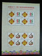 Foglietto Nuovo Del 2011 - 1949 - ... Repubblica Popolare