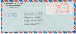 G 45 Japan Lufpostbrief Von Kobe Nach Wuppertal Mit Maschinenfreistempel 1.6.1989 - 1989-... Empereur Akihito (Ere Heisei)