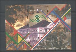 Brasil (Brazil) - 1996 - Arts (Amazon Theatre Manaus ) - Yv Bf 100 - Theatre