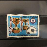 Myanmar (2004) FIFA Centennial Commemorative Stamp MNH - Myanmar (Burma 1948-...)
