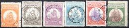 Ile De CRETE - (Poste Des Insurgés) - 1905 - N° 9 à 14 - (Lot De 6 Valeurs Différentes) - (Georges 1er De Grèce) - Kreta