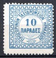 Ile De CRETE - (Bureau Anglais D'HERAKLION) - 1898-99 - N° 2 - 10 P. Bleu - Crete