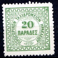 Ile De CRETE - (Bureau Anglais D'HERAKLION) - 1898-99 - N° 4 - 20 P. Vert - Kreta