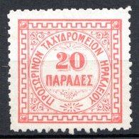 Ile De CRETE - (Bureau Anglais D'HERAKLION) - 1898-99 - N° 5 - 20 P. Rose - Kreta