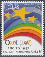 Hellas 2007 Michel 2416 Neuf ** Cote (2009) 1.30 Euro 50 Ans Traité De Rome - Grèce
