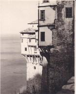 GRECE MONT ATHOS DYONISIOU 1956 Photo Amateur Format Environ 7,5 Cm X 5,5 Cm - Lieux