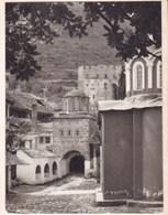GRECE MONT ATHOS  GRANDE LAVRA 1956 Photo Amateur Format Environ 7,5 Cm X 5,5 Cm - Lieux