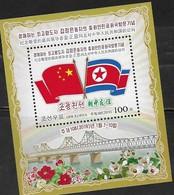 BRIDGES, 2019, MNH,FLOWERS, FLAGS, LEADER'S VISIT TO CHINA, S/SHEET - Bridges