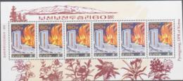FIRE FIGHTING - NORTH KOREA - 1997 -POCHONBOW  FIRE  SHEETLET OF 6  MINT NEVER HINGED - Firemen