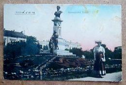 (K253) - Braila - Monumental Traian / Etat - Roumanie