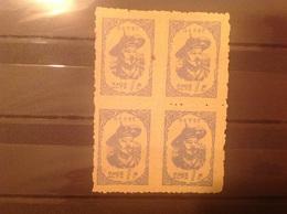 North Korea 1956 Admiral Li Sun Sin 1wn Blue Perf 10 Block Of 4 MNH SG N93a - Corée Du Nord