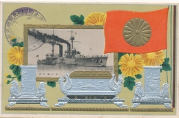 Russian Russo Japanese War 1905 WARSHIP-  Pc Cpa Embossed - Japan