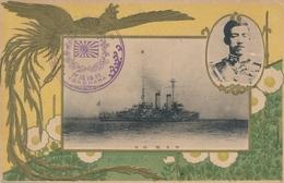 Russian Russo Japanese War 1905 WARSHIP Yokohama - Emperor -  Pc Cpa Embossed - Yokohama