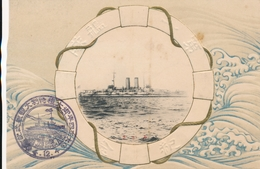 Russian Russo Japanese War 1905 WARSHIP  -  Pc Cpa Embossed - Japan