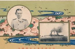 Russian Russo Japanese War 1905 WARSHIP Marshal -  Pc Cpa Embossed - Tokio