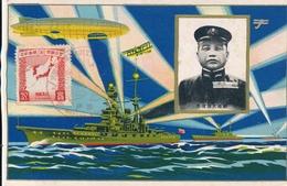 Russian Russo Japanese War 1905 WARSHIP AIRPLANE AIRSHIP Marshal  Pc Cpa Travelled Embossed - Tokio