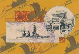 Japanese Russian Russo War 1905 WARSHIP  Pc Cpa Yokohama - Yokohama