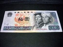 CHINE 10 Yuan 1980, Pick N° 887 , CHINA - Chine