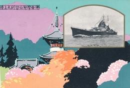 Japanese Russian Russo War 1905 WARSHIP  Pc Cpa - Japan