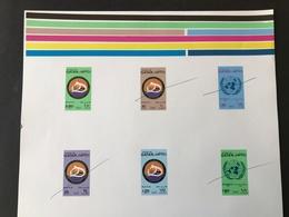 Qatar United Nations Day 1980 Proof Sheet - Qatar