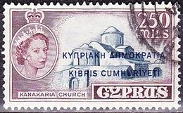 CYPRUS 1960 QEII 250m Deep Grey-Blue & Brown SG200 Fine Used - Cipro (...-1960)