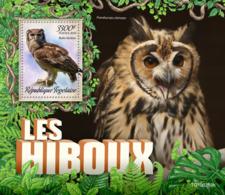 Togo  2019 Fauna  Owls S201907 - Togo (1960-...)