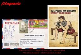EUROPA. RUSIA. ENTEROS POSTALES. TARJETA POSTAL CIRCULADA 2017. MOSCÚ. RUSIA-CIENFUEGOS. CUBA. DIBUJOS ANIMADOS - 1992-.... Fédération