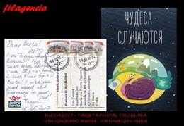 EUROPA. RUSIA. ENTEROS POSTALES. TARJETA POSTAL CIRCULADA 2017. VOLGOGRADO. RUSIA-CIENFUEGOS. CUBA. ARQUITECTURA - 1992-.... Fédération