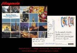 EUROPA. RUSIA. ENTEROS POSTALES. TARJETA POSTAL CIRCULADA 2017. MOSCÚ. RUSIA-CIENFUEGOS. CUBA. ARQUITECTURA - 1992-.... Fédération