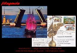 EUROPA. RUSIA. ENTEROS POSTALES. TARJETA POSTAL CIRCULADA 2017. SAN PETERSBURGO. RUSIA-CIENFUEGOS. CUBA. ARQUITECTURA - 1992-.... Fédération