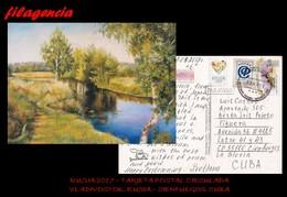 EUROPA. RUSIA. ENTEROS POSTALES. TARJETA POSTAL CIRCULADA 2017. VLADIVOSTOK. RUSIA-CIENFUEGOS. CUBA. ARQUITECTURA - 1992-.... Fédération