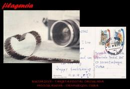 EUROPA. RUSIA. ENTEROS POSTALES. TARJETA POSTAL CIRCULADA 2018. MOSCÚ. RUSIA-CIENFUEGOS. CUBA. ARQUITECTURA. FOTOGRAFÍA - 1992-.... Fédération