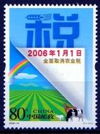 China MiNr. 3725 **, Aufhebung Der Besteuerung Der Landwirtschaft - 1949 - ... Volksrepublik