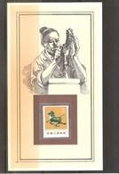 Art Chinois - Le Cheval Volant De Kan-sou En Bronze - Auteur Anonyme - Sur Fiche Cartonnée Avec Timbre XX/MNH - Sculpture