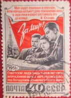 USSR  Russia  1951  1 V  Used - 1923-1991 URSS