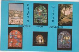 Gerusalemme-moschea Di Omar - Israele