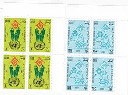 Qatar 1994, Family Day Bloc's Ofn 4 Corner -2v.complete REDUCED PRICE - - Qatar