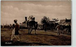 52347545 - Karatschi - Pakistan