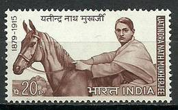 India 1970 Mi 504 MNH ( ZS8 IND504dav34B ) - Chevaux