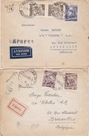 YOUGOSLAVIE  :  10  LETTRES  RECOMMANDEE  ( 1 )  Ou  EXPRESS ( 9 )  De  1951  Pour La  BELGIQUE  . - 1945-1992 République Fédérative Populaire De Yougoslavie