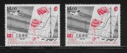 T.A.A.F.  ( TAPA - 343 )  1986  N° YVERT ET TELLIER  N° 95  N** - Corréo Aéreo