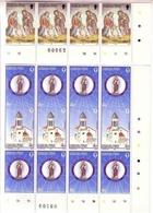 GIBRALTAR 4 X MI-NR. 500-502 ** WEIHNACHTEN 1985 - St. JOSEPHS KIRCHE - Gibraltar