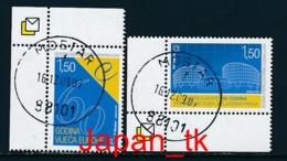 BOSNIEN UND HERZEGOWINA (MOSTAR) Mi. Nr. 255-256 60 Jahre Europarat- Europa Mitläufer - 2009 - Used - 2009
